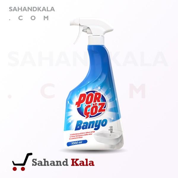اسپری پاک کننده سرویس بهداشتی پورچوز (Por Coz)
