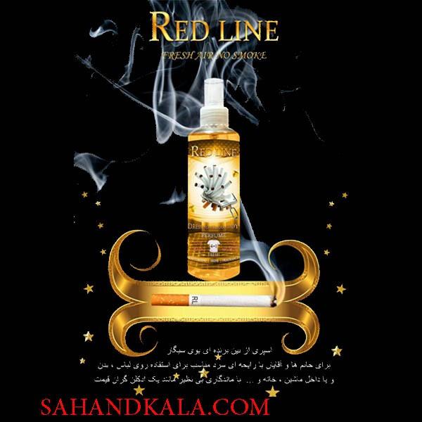 بو بر سیگار 4در1 RED LINE