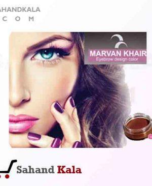 تاتو موقت مروان خیر (Marvan Khair)