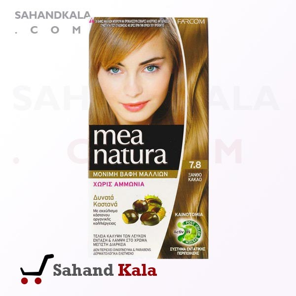 رنگ موی ارگانیک و گیاهی mea natura مدل بلوند کاکائو شماره 7.8
