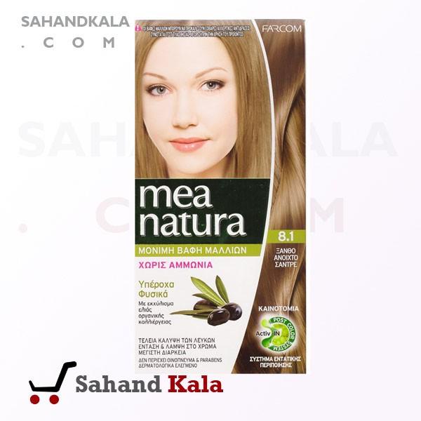 رنگ موی ارگانیک و گیاهی mea natura مدل خاکستری روشن شماره 8.1