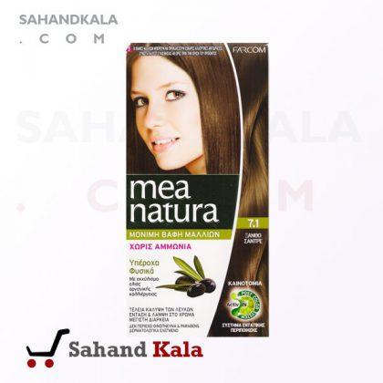 رنگ موی ارگانیک و گیاهی mea natura خاکستری روشن7.1