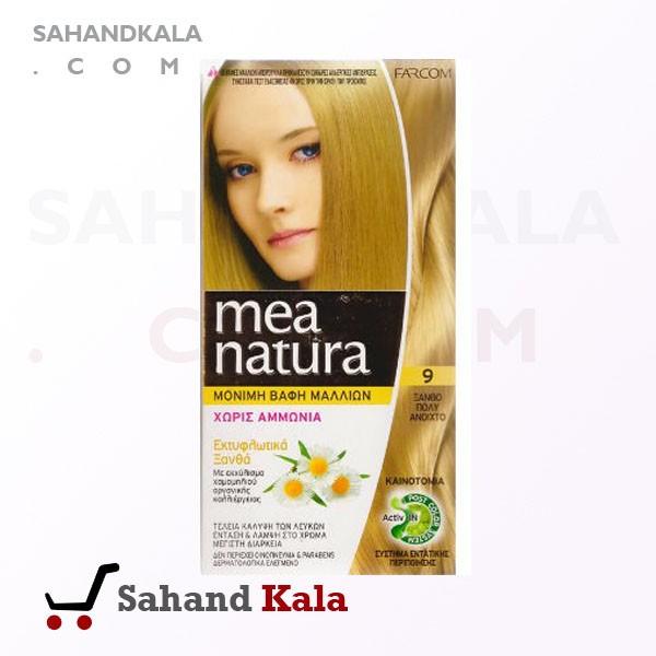 رنگ موی ارگانیک و گیاهی mea natura مدل طلایی شماره9
