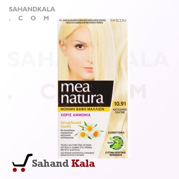 رنگ موی ارگانیک و گیاهی mea natura مدل پلاتینه طلایی شماره 10.91