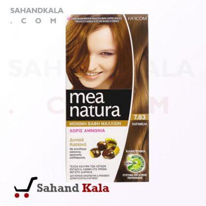 رنگ موی ارگانیک و گیاهی mea natura کاراملی 7.83