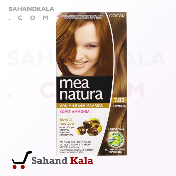 رنگ موی ارگانیک و گیاهی mea natura مدل کاراملی شماره 7.83