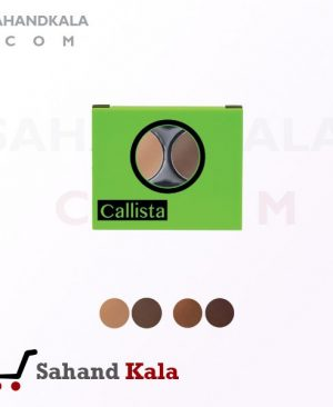 سایه ابرو دوتایی کالیستا (Callista)