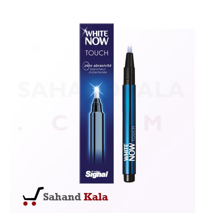 قلم سفید کننده دندان سیگنال مدل WHITE NOW TOUCH