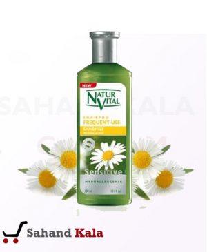 شامپو بابونه نچرال ویتال Frequent Use Shampoo
