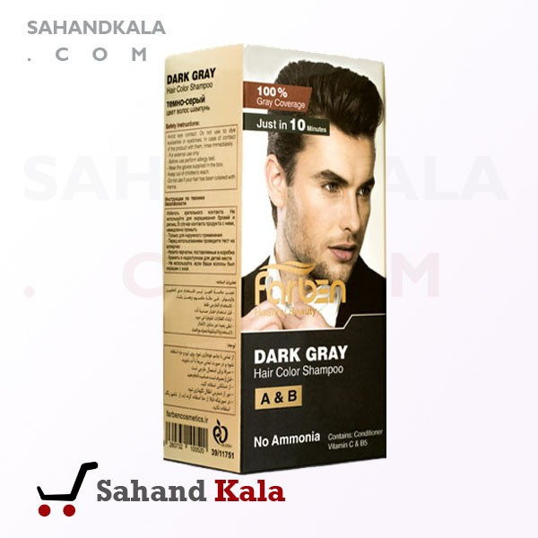 شامپو رنگ خاکستری فاربن Farben Shampoo for gray