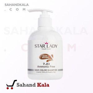 شامپو رنگ قهوه ای زنانه استار لیدی Hair--Color-shampoo-Dark-Brown-StarLady