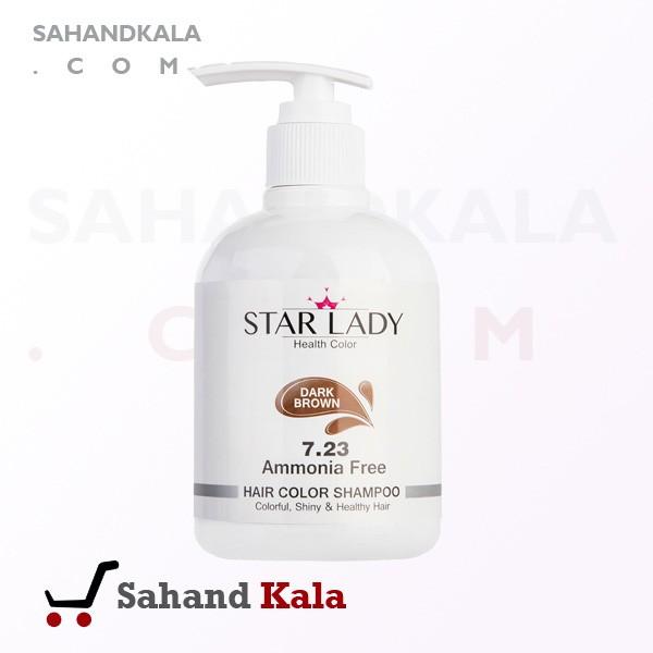 شامپو رنگ قهوه ای زنانه استار لیدی Hair–Color-shampoo-Dark-Brown-StarLady