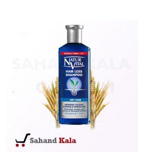 شامپو ضدریزش موهای خشک نچرال ویتال Natur Vital