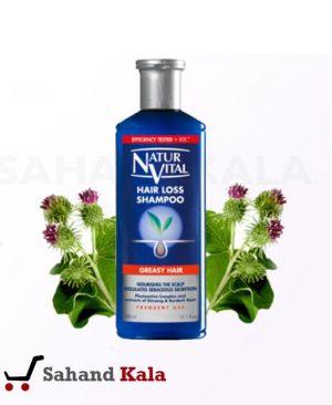 شامپو ضدریزش موهای چرب نچرال ویتال Natur Vital