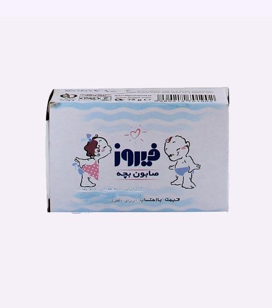 صابون فیروز برای کودکان 75گرمی