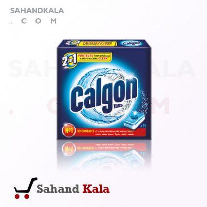 قرص جرم گیر ماشین لباسشویی کالگون (Calgon)