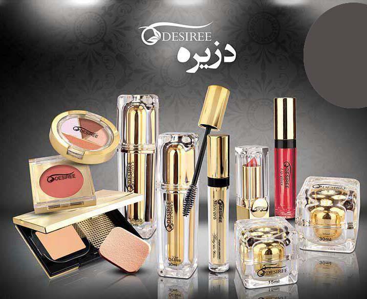 محصولات آرایشی دزیره desiree