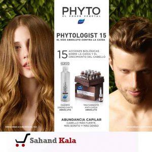 محلول ضد ریزش Phytologist 15