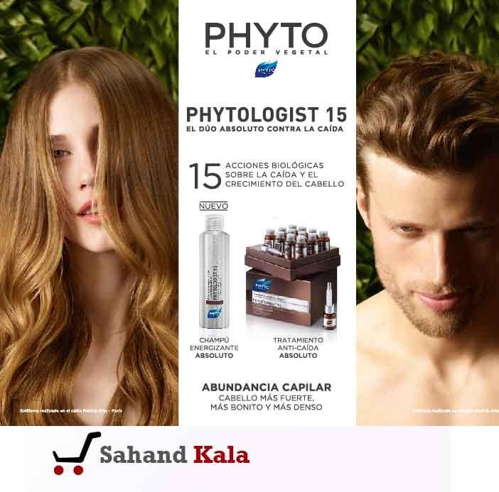 محلول ضد ریزش موی فیتولوجیست ۱۵