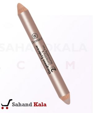 مداد زیرابرو براق درماکول