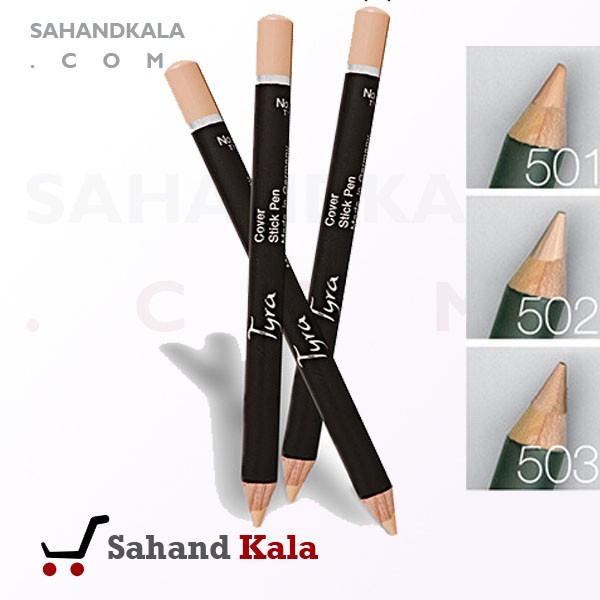 مداد کاور تایرا Tyra(پوشاننده)