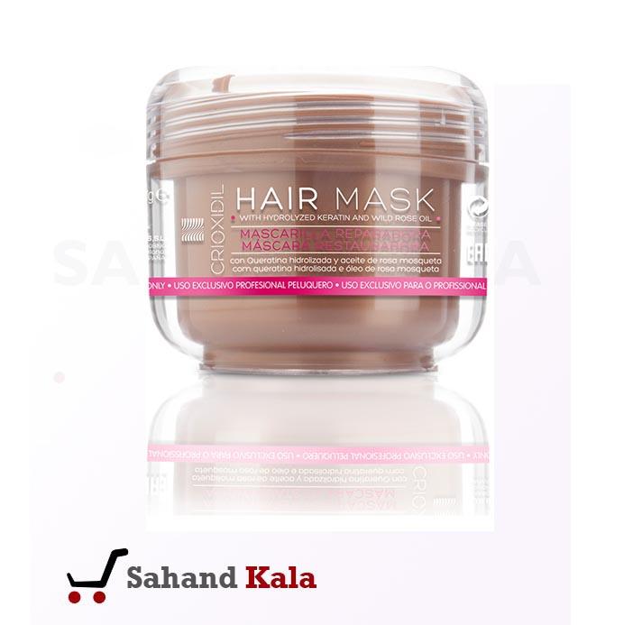 ماسک موی سیروکسیدیل با خاصیت آبرسانی قوی