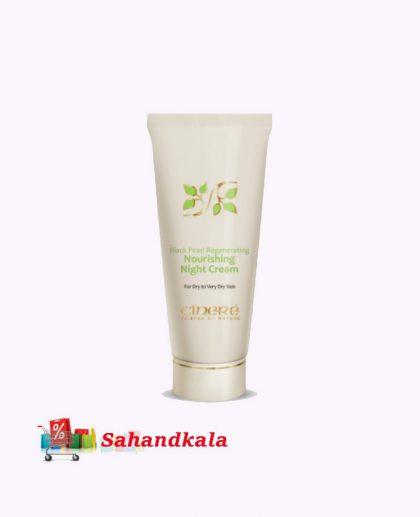 کرم مرطوب کننده برای پوست های خیلی خشک