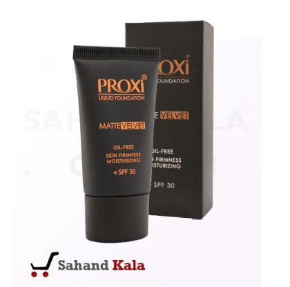کرم پودر مات ولوت پروکسی (Proxi liquid foundation)