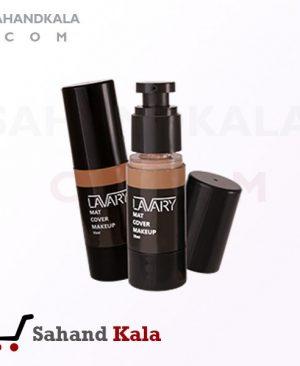 کرم پودر پوشش دهنده لاواری (Lavary)