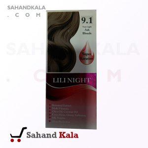 کیت رنگ موی لی لی نایت ( Lilinight )شماره 9.1