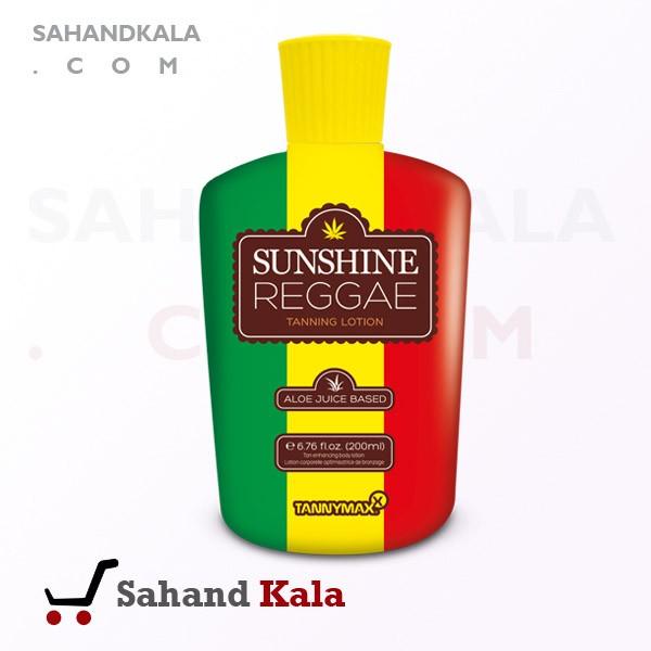 لوسیون برنزه کننده آفتاب Sunshine Reggae Tanning