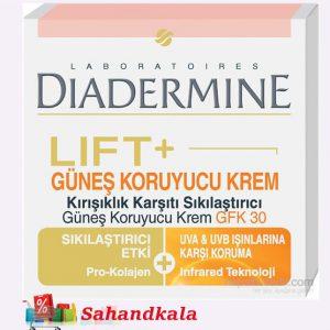 کرم ضدلک دیادرمین