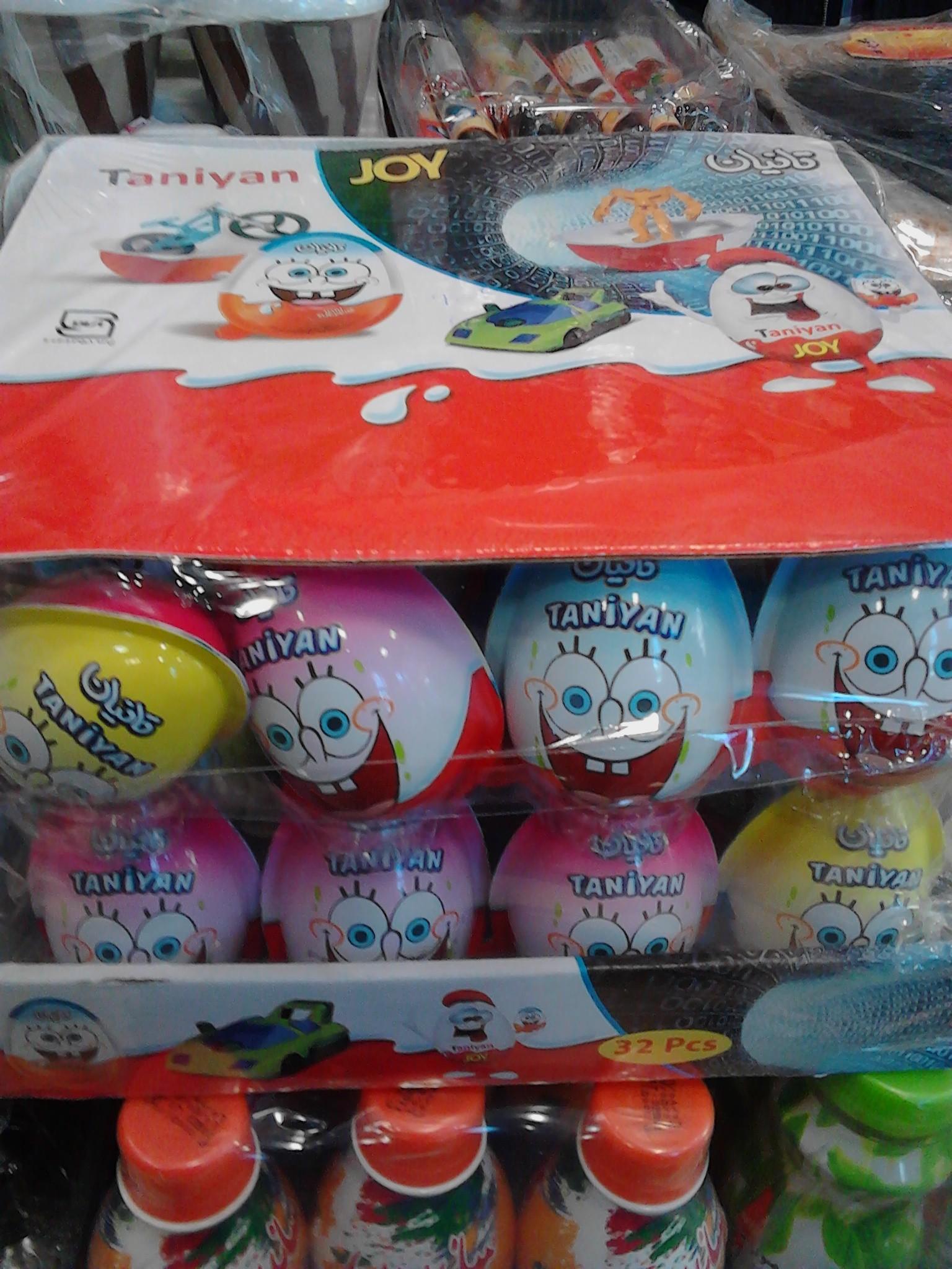 تخم مرغ شانسی کاکائویی برند TANIYAN
