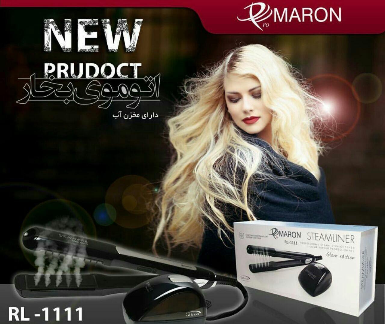 اتو موی بخار دار Promaron