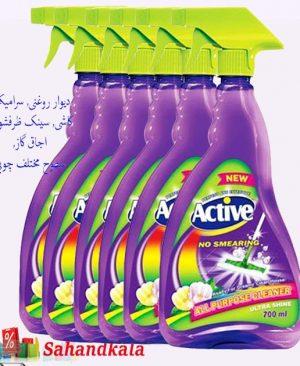 aktive _مایع چند منظوره اکتیو( 6 تایی )