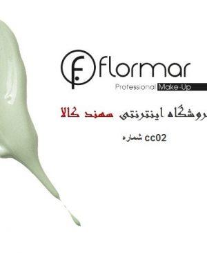 flormar and sahandkala nomber cc02