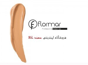 flormar and sahandkala nomber m303
