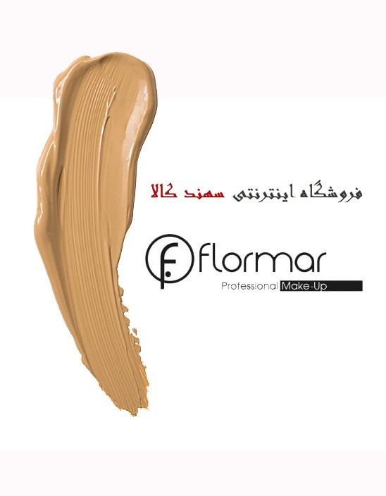 flormar and sahandkala nomber m305