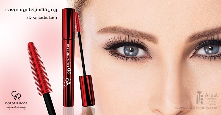 golden-rose-3D-Fantastic-Lash-Mascara-765x400