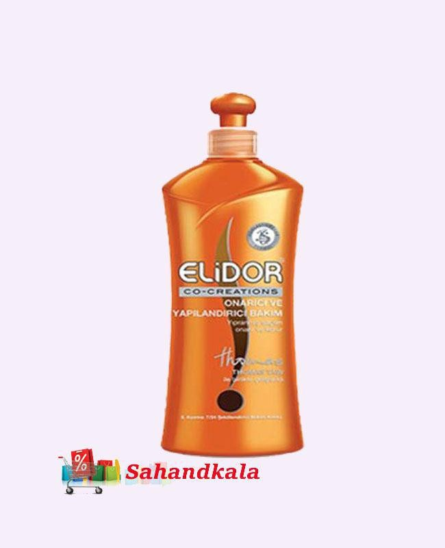 کرم موی الیدورEliDoR نارنجی برای موهای رنگ شده